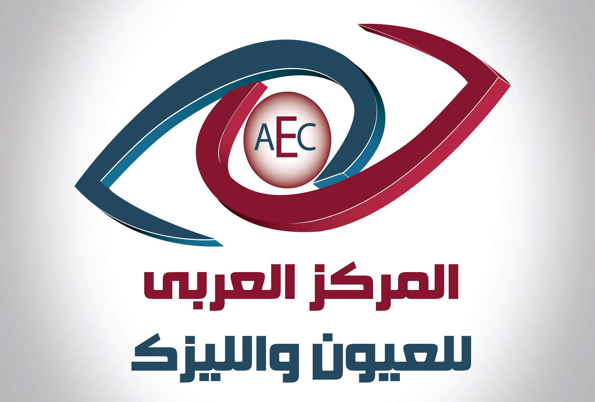 arabe eye center